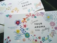 Sense Your Aromaでオリジナル扇子 - その後 - いぬのおなら