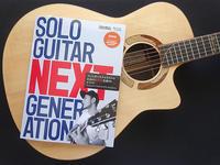 ソロ・ギター・ネクスト・ジェネレーション - アコースティックな風