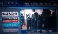 外国人起業家と一緒に日本に新しい産業を興す! - MBAスタイルカフェ・「ビズグリッシュ」