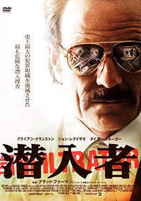 "c517 "" 潜入者 "" Blu-ray2018年8月25日 - 侘び寂び"