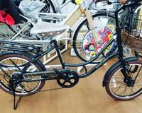おしゃれなモンタナカフェ - 滝川自転車店