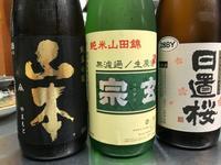 季節のおすすめ日本酒替わりました! - おさかな日記<阿佐ヶ谷、おさかな食堂のスタッフBlog>