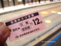 ◆長崎旅情2017その壱 - オバサンBの週末asobi