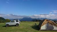 内山牧場キャンプ場 - コアラとタヌキ