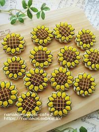 ひまわりのアイシングクッキー - nanako*sweets-cafe♪