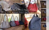 """2018 Autumn & Winter Bag Collection-Vol.2-...8/26sun"" - SHOP ◆ The Spiralという館~カフェとインポート雑貨のある次世代型セレクトショップ~"