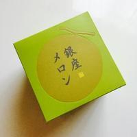 感動のお菓子「銀座メロン」 - ハレクラニな毎日Ⅱ