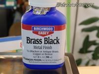 Brass Black - 号号日記