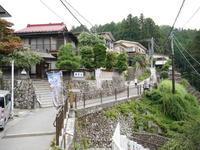 武蔵御嶽神社と樹齢千年神代欅 - tokoya3@