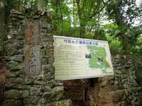 御岳山 ロックガーデンと七代の滝 - tokoya3@