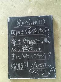 平成最初の卒業生・・・ - bloomと私・・・