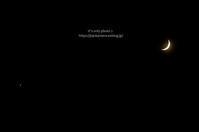 宵の明星とお月さま -'18.08.14- - It's only photo 2