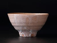 今週の出品作411小井戸 - 井戸茶碗