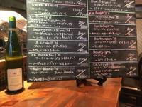 美味しいアルザスのワイン〜自由が丘フレンチ - 素敵なモノみつけた~☆