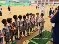 【U-9】One Dream Cup  August 25-26, 2018 - DUOPARK FC Supporters