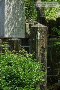 赤穂義士・細川藩預り17士遺髪塔 - Mark.M.Watanabeの熊本撮影紀行