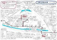 ゆるキャン△マップを載せてみました(五条ヶ丘活性化推進協議会,山梨市観光協会,身延町商工会) - 蜃気楼の如く