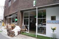 2018初夏の大邱 ⑧遠足カフェ GREEN FACE CAFE - Yucky's Tapestry