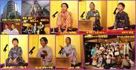 大阪くらしの今昔館「第13回 子ども落語大会」 - ちかごろの丹馬