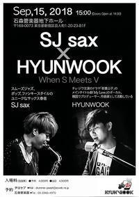 SJsaxさんとヒョヌクさんのコラボライブまでD-19です! - GreyDay ファン! (Good Rhythm Unlimited)