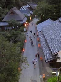 ぶらり京都-153  [続・愛宕古道街道灯し] - 感性の時代屋 Vol.2