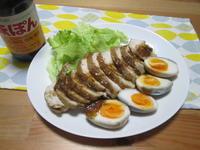 鶏チャーシューアレンジ♪鶏チャチーズトースト - candy&sarry&・・・2