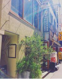 池袋のスペシャリティコーヒー専門店♫ - SHOCO's Blog