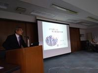 高嶋会長のセミナーに参加してきました。 - ステンレスクリーンカットのレーザーテック