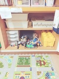 おもちゃの整理収納~その後~ - ufufu space(うふふ すぺーす)☆いなべ市☆おかたづけ