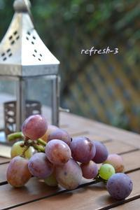 ピオーネ収穫 - refresh-3