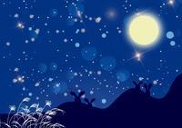 """魂が還るときは。~満月の夜に想ったこと~ - スピリチュアルカウンセリング &  ヒーリング 《""""こころ""""が輝くまで》"""