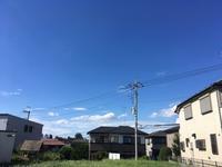 もしも今わたしが家を建てるなら~秋津町の家がいよいよ始まります。~ - AIBA放送 Say Yes !!
