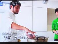 『情熱大陸』に出演の平坂寛さん - アオモジノキモチ