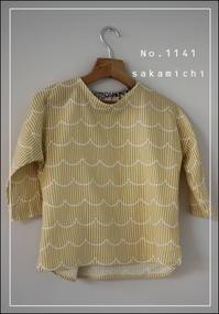 No. 1141, 1147 ブラウス - sakamichi
