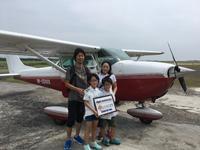 キッズパイロット - ENJOY FLYING ~ セブの空