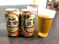 ラーメン西松松阪駅降りてすぐの好立地小ネタはたかやまと楽食人のビール松阪市中町 - 楽食人「Shin」の遊食案内