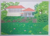 御茶壺橋 - たなかきょおこ-旅する絵描きの絵日記/Kyoko Tanaka Illustrated Diary