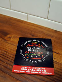 2018.8.13AS CLASSICS DINER@六本木 - ゆりこ茶屋2