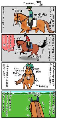 クリプトグラムの話 - おがわじゅりの馬房