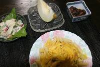 「今夜の夕飯」3日分・・・。」 - 今夜の夕食