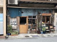 熊本のひとたち - つながる日々