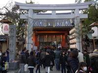 西宮神社【アイスブレイク さん】 - あしずり城 本丸