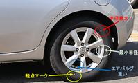 タイヤの組み方 - キャンピングトレーラー奮闘記