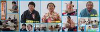 豊岡市老人クラブ連合会「介護予防・健康づくりリーダー養成セミナー」 - ちかごろの丹馬