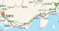 横浜ー名古屋 330km - 月夜のひよこ ロードバイク日記