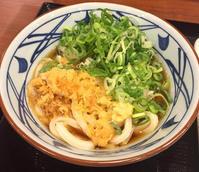 ぶっかけうどん(冷) 【茅ヶ崎 丸亀製麺】 - ぶらり湘南