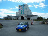 2018.08.11 陸前高田 北海道一周4 - ジムニーとカプチーノ(A4とスカルペル)で旅に出よう