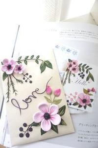 「9月度レッスン日程」のお知らせ。 - m-Flowers.