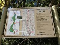 富士五合目トレッキング - 風路のこぶちさわ日記