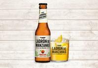 「リンゴ泥棒」という名のシードル - ビタミンカラー EN VALENCIA